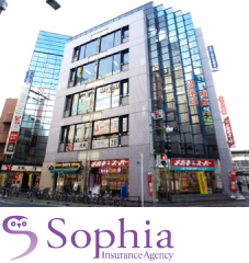 株式会社 ソフィアブレイン ソフィア保険事務所